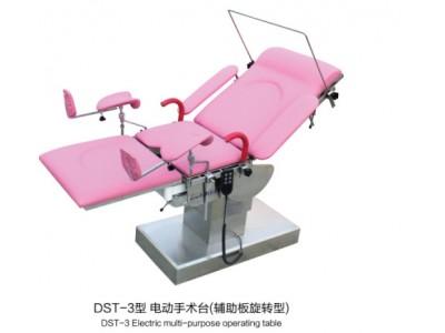 电动妇科手术床外科手术床 电动综合手术床价格