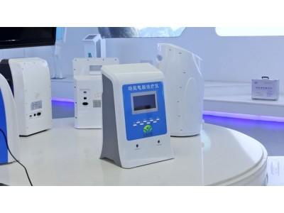 场能电脑治疗仪