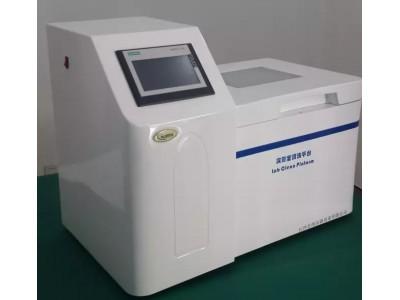 Cnoline硒昂氖实验室清洗机 洗瓶机消毒机清洗平台