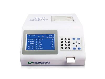 免疫定量分析仪