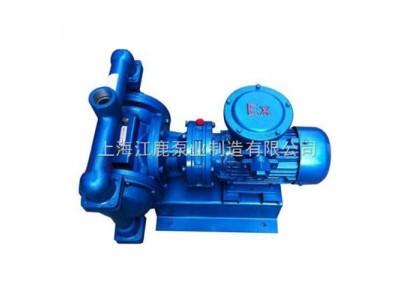 上海dby电动隔膜泵厂家 优质出品