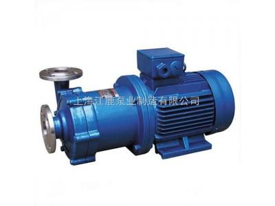 上海厂家cq不锈钢离心磁力泵供应销售