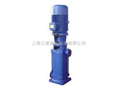 上海哪家的DL多级离心泵价格便宜