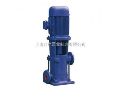 LG型高层建筑多级给水泵厂家批发