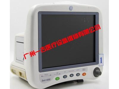 提供GE DASH4000心电监护仪故障维修及配件销售