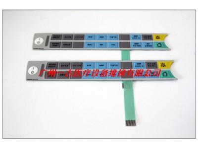 GE B20 B20i B40 B40i 监护仪开关贴膜、 按键面板 开关按键