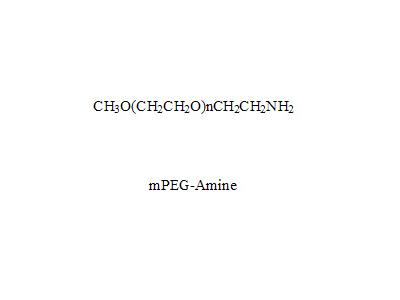 甲氧基聚乙二醇氨基,甲氧基PEG氨基 MW:550,750,1000,2000