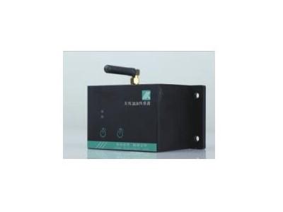 牧坤M31无线温度传感器zigbee温湿度传感器