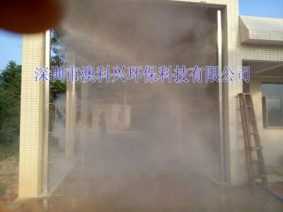 汽车消毒通道图片,自动汽车消毒机