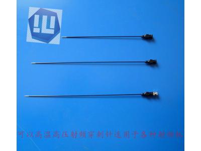 双极射频射频针、北琪射频针、西洁射频针、安科射频针