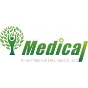 西安艾迈医疗器械有限公司