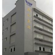 郑州超声波清洗机设备厂有限公司