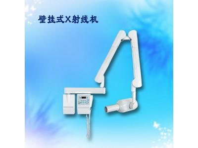 天津精工 壁挂式X光机 数字化单牙X光机 牙片机