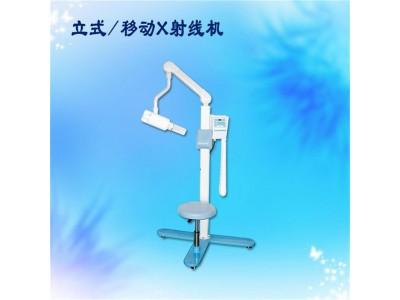 国产牙科x射线机/牙片机/牙科X光机