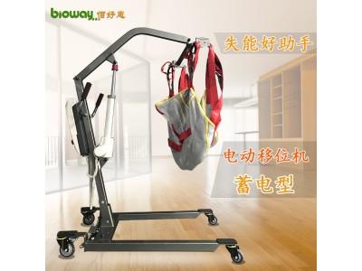 长期坐轮椅,选用电动移位机