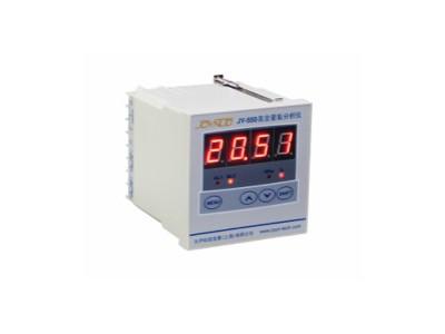 工业制氧机氧含量分析仪 JY-550高含量氧分析仪