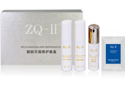 ZQ-II靓肤无瑕修护套盒 奢华银套装