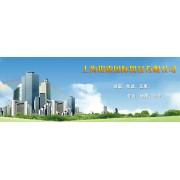 上海西霖国际贸易有限公司