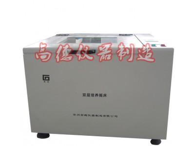 常州气浴恒温摇床工厂HZQ-C双层气浴恒温振荡器