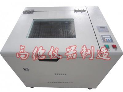 大容量持续振荡摇瓶机HZ-9511K双层气浴恒温振荡器