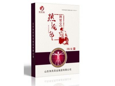 热奄包厂家批发 贴牌加工 鹤贤堂药业承接各种贴膏贴剂生产加工