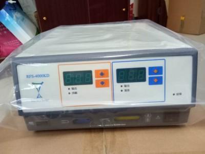 椎间孔镜双极射频消融手术系统、孔镜高频电刀、双极射频电极