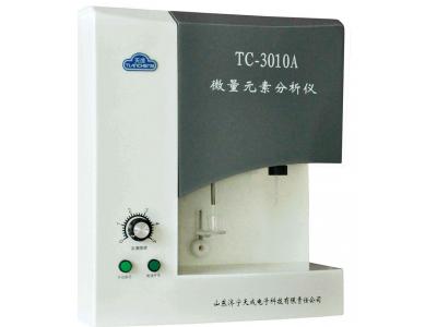 微量元素分析仪、微量元素检测仪
