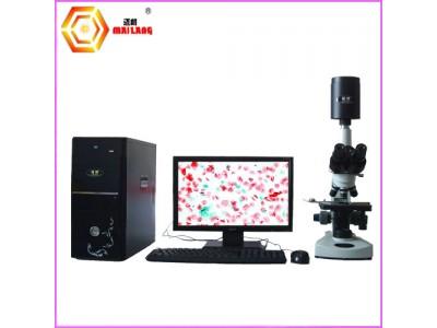 迈朗液基薄层细胞(TCT)检测系统