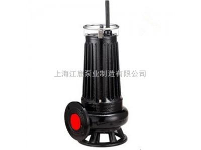 WQK/QG切割式潜水排污泵厂家 优质供应