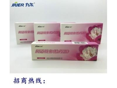 无耐药性阴道填塞(给药器)