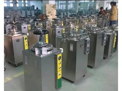 YX-18/24HDD手提式压力蒸汽灭菌器灭菌锅苏州灭菌器
