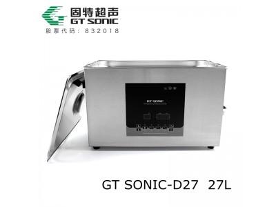 大型医用超声波清洗消毒设备27L