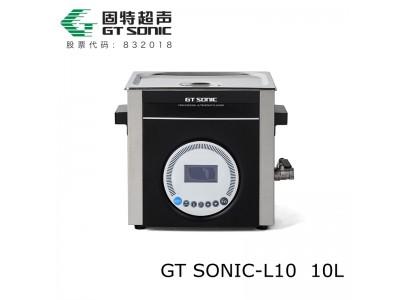 固特超声GTSONIC牙科超声波清洗机