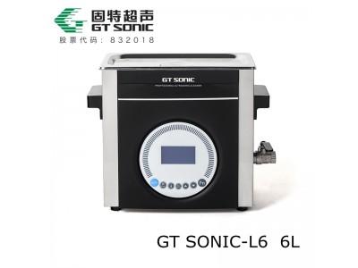 固特超声GT SONIC-L6 6L医用静音超声波清洗器