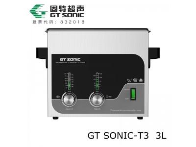医院口腔科专用超声波清洗机GT SONIC-T3