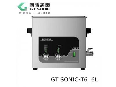 GT SONIC-T6医院实验室专用超声波消毒机