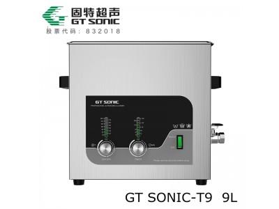 医用超声波清洗消毒设备GT SONIC-T9