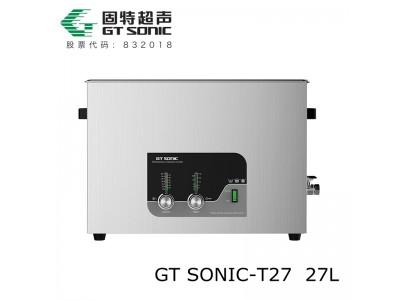 大型医用器械超声波清洗消毒设备GT SONIC-T27