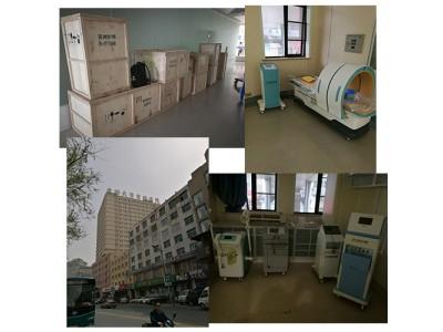 吉林市中心医院装机