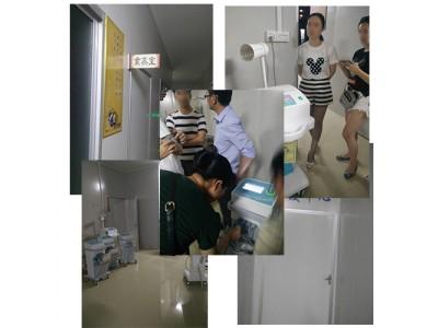 武宣县中医院安装