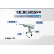 武汉精诚宏业医疗设备有限公司