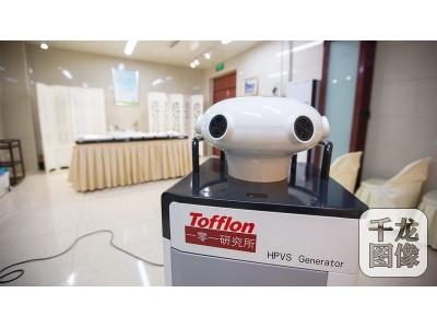过氧化氢消毒机器人M200厂家