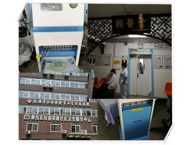 抚顺医院-温热电灸综合治疗仪装机