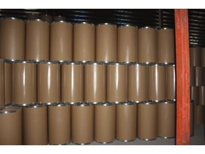 供应新橙皮甙二氢查尔酮