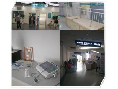 桂林医学院手动牵引  超声波安装