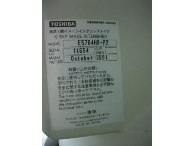 上海泰雷兹X光机23XZ4ST影像增强器