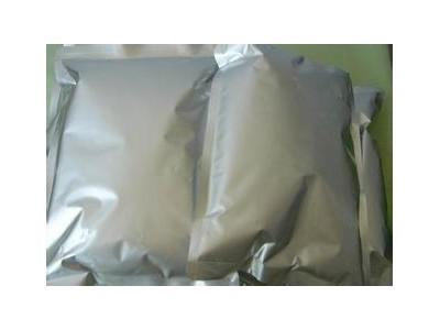 供应2-(2-氨基-5-溴-苯甲酰基)吡啶
