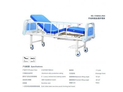 医用手动双摇血透床  RD-YE3003A+R03