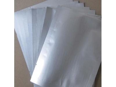 生产原料现货3,5-二苄氧基苯乙酮
