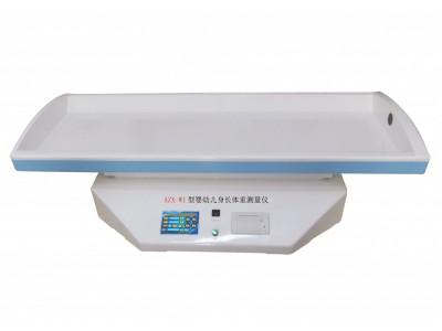 智能快速测量的婴幼儿身长体重测量仪